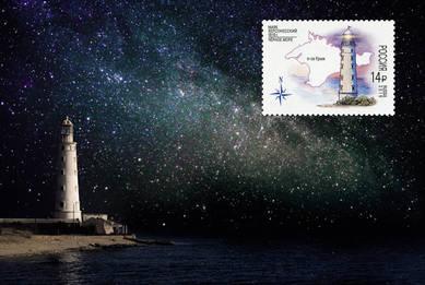 Комплект «Херсонесский маяк»