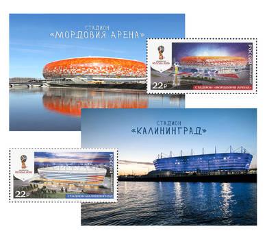 Набор «Стадионы ЧМ 2018» (Мордовия, Калининград)