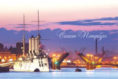 Санкт-Петербург. Крейсер «Аврора»