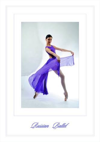 Русский балет №13