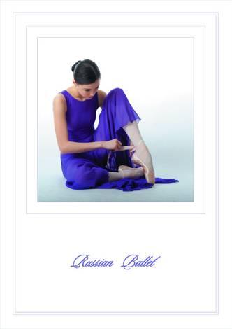 Русский балет №18