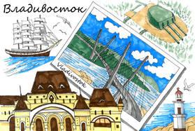 Владивосток. Увидеть Россию