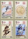 Набор «Футбол в искусстве» (конверты+марки)