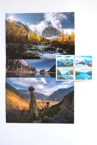 Набор «Золотые горы Алтая» (открытки+марки)