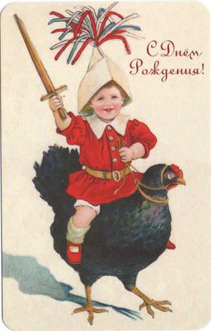 Мальчик на курице