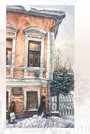 1-й Неопалимовский переулок